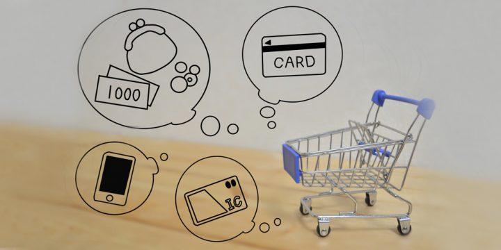 インターネットショッピングモールでのサジェスト対策について